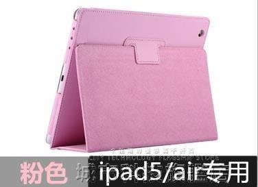 ipad保護套 蘋果a1395平板ip...