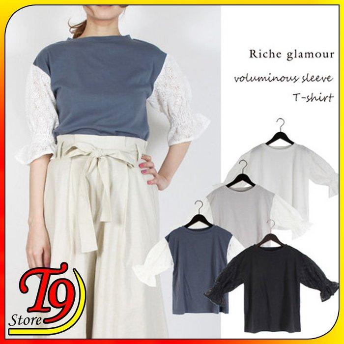 【T9store】日本進口 T/C壓片羅素花邊捲袖T恤衫