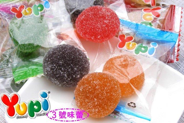 3 號味蕾~YUPI彩虹水果QQ軟糖一包120元........萬聖節.聖誕派對糖...呦皮...另有漢堡QQ..薯條.