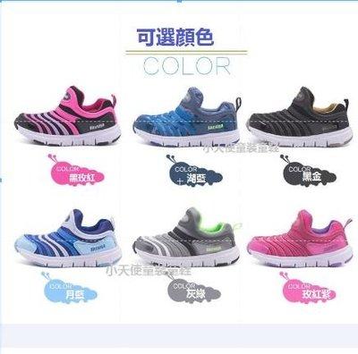 毛毛蟲大童童鞋男童童鞋女童童鞋男童運動鞋女童運動鞋