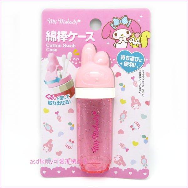 日本 可愛KITTY 美樂蒂 棉花棒收納盒 隨身收納盒 攜便式