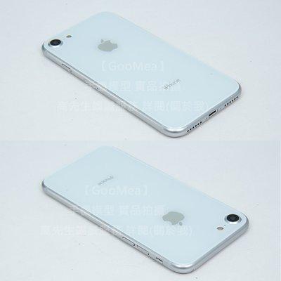 【GooMea】玻璃面版 塑膠框Apple蘋果iPhone 8 4.7吋模型展示Dummy樣品假機測試模具上繳交差拍片