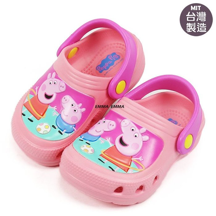 Peppa Pig.可愛佩佩豬.粉紅豬小妹.喬治 園丁鞋.花園鞋.童鞋(PG0013)粉15-19號