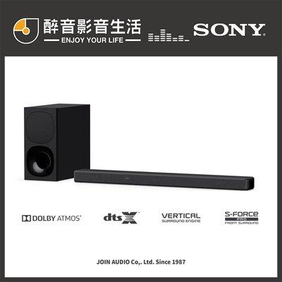 【醉音影音生活】Sony HT-G700 3.1聲道單件式環繞家庭劇院.模擬7.1.2聲道環繞音效.台灣公司貨