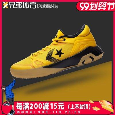 世界杯YYDS~兄弟體育 Converse Hyper Swarm 復古輕便黑黃低幫籃球鞋 210909C