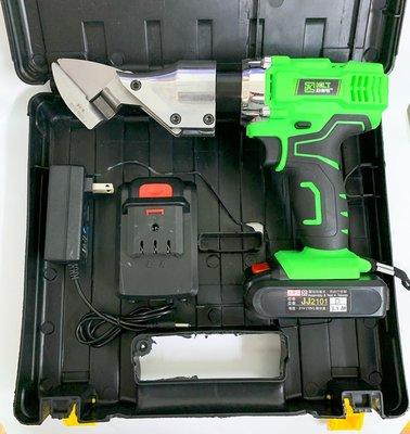 鋰電 電動剪刀 21V雙電池 3200mAh /大剪刀 / 電剪刀 / 剪鐵皮 / 電動手持式裁剪機 / 裁鐵皮