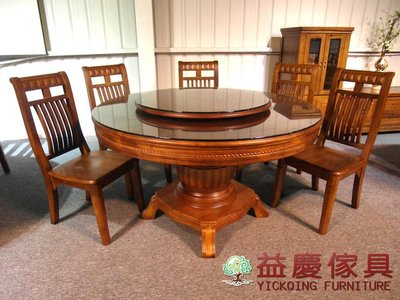 【大熊傢俱】BF-720 4.4尺 實木 圓餐桌 旋轉餐桌 餐檯 餐椅 餐桌椅組 實體展示