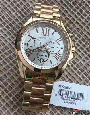 54d27daf86fb michael kors 錶|Yahoo奇摩拍賣