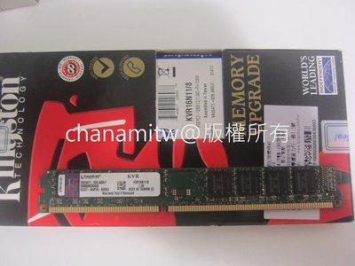 Kingston 金士頓 8GB PC3-12800 DDR3 1600桌上型記憶體(電壓1.5V) KTC顆粒 台北市