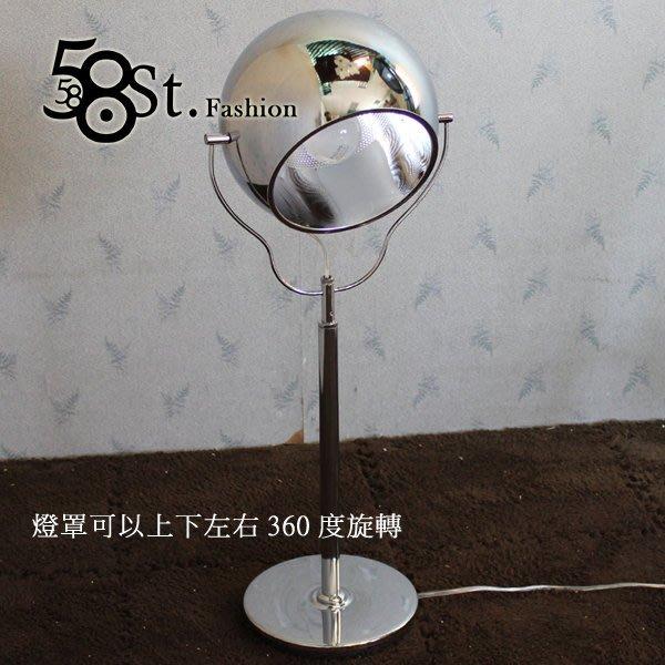 【58街】義大利設計師款式「魔眼台燈,燈罩可調」檯燈。複刻版。GL-110