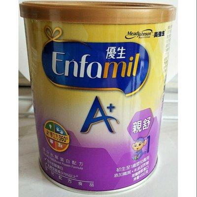 🍼優生A+全護系列 親舒消化部分水解蛋白配方奶粉