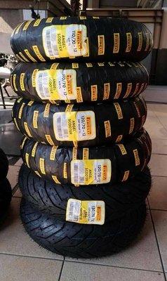 完工價【油品味】PIRELLI ANGEL SCOOTER 130/70-12 天使胎 倍耐力輪胎 130 70 12