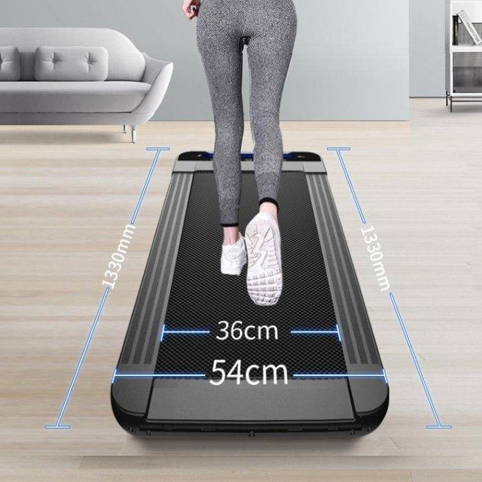 室內超靜音電動平板式迷你小型跑步機家用款慢跑走步  ys2067