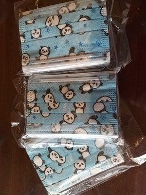 bnn 藍色熊貓幼幼1-4歲兒童平面口罩(一包五入)