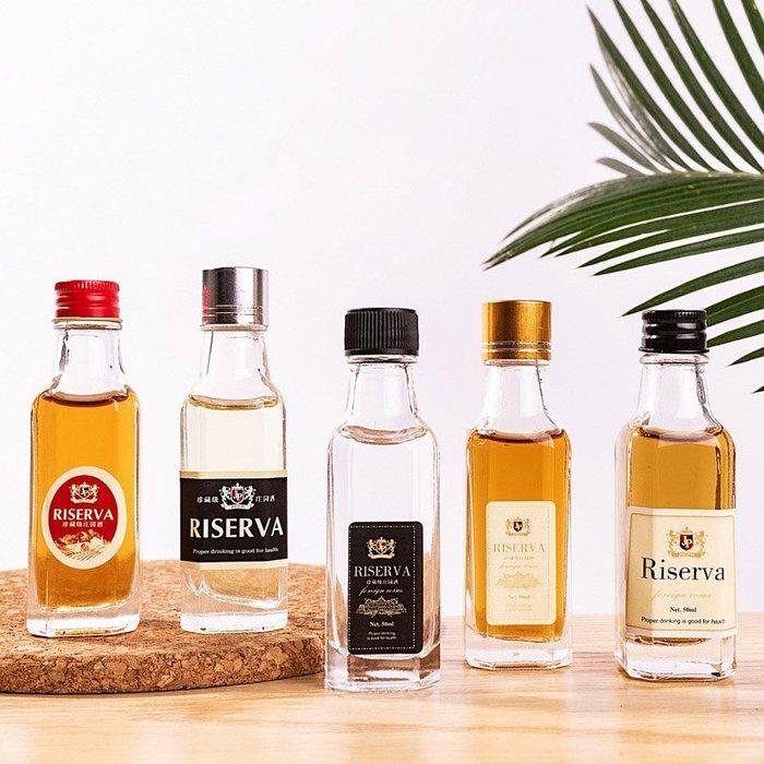 30ml 鋁蓋方型小酒瓶☆ VITO zakka ☆ 小酒瓶透明玻璃白酒瓶保健小酒瓶