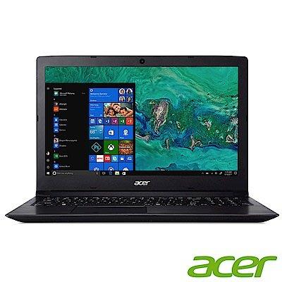 (宏騰nbpro筆電達人)Acer(A315-32-C8EK) 經典文書筆電 15.6吋/N4100/4G/128G