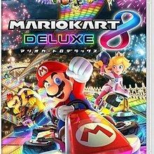 發票 24期 任天堂 Nintendo switch NS 主機 紅藍版 另售 漆彈大作戰 2 ARMS 超級轟炸超人