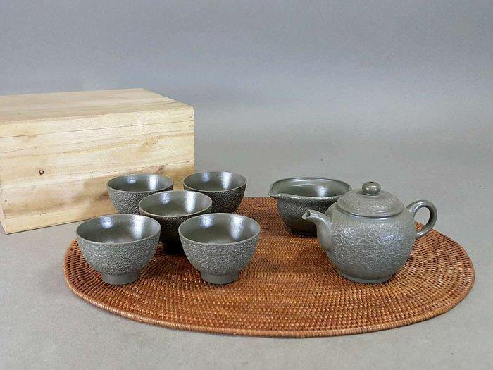 『華寶軒』日本茶道具 昭和初期 青備前燒 岩肌紋急須茶海茶杯茶具组