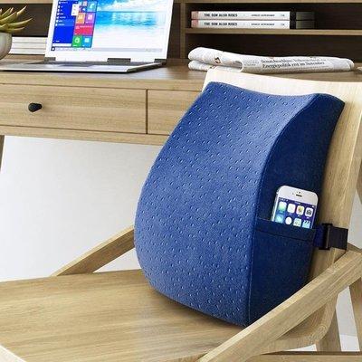 護腰靠墊辦公室腰靠記憶棉椅子腰墊汽車腰枕大座椅靠背墊加厚Y-優思思