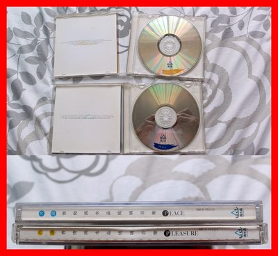 ◎1998年-2片合售-曹俊鴻-水晶琉璃音樂-共識Sediment-愛如潮水.花心.情書.我願意.出嫁.等20首◎CD