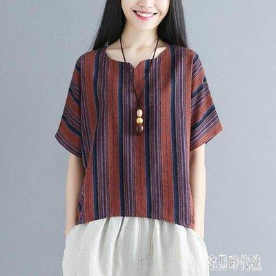 豎條紋棉麻上衣 2019新款夏裝女裝亞麻t恤寬鬆舒適民族風短袖 zh2043