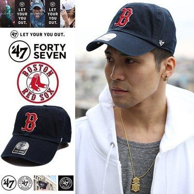 【血拼妞】47 BRAND BOSTON RED SOX CLEAN UP MLB  林子偉紅襪  棒球帽  藍《預購》
