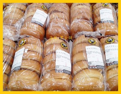 【Costco好市多熱賣-現貨】貝果.焙果麵包(6入/條) 共4款 口味任選