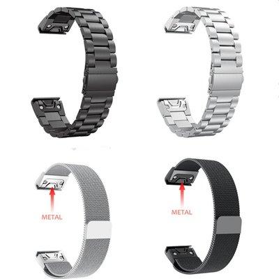 小胖 佳明 Garmin Approach S60 instinct 本能 商務米蘭磁吸三珠精鋼智能手錶錶帶 替換腕帶