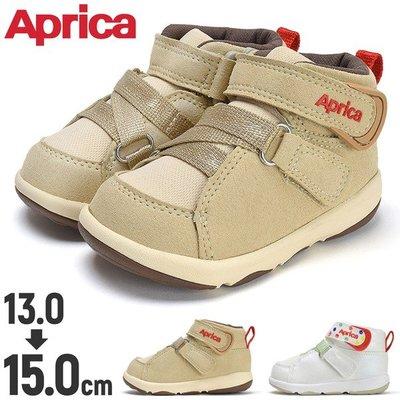 購回~愛普利卡 Aprica 第二階段 寶寶 機能 學步鞋~褐色