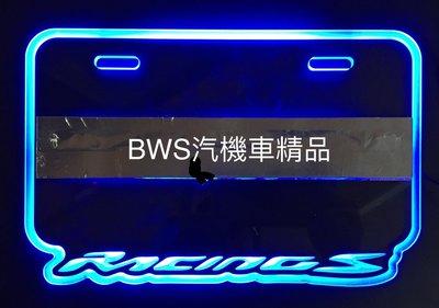 RACING S牌照造型燈板車牌燈機車車牌裝飾,賣場另有JET、勁戰、Z1、MANY、BWS R、JET-S、VJR可購
