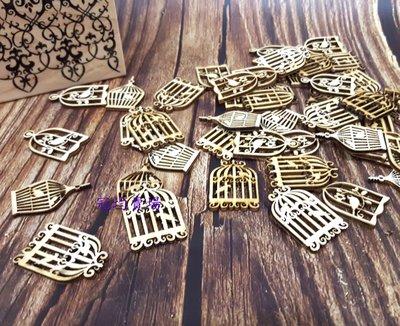 綜合鳥籠木片/蝶古巴特 Decoupage 拼貼 帆布袋 木器 彩繪 胚布 DIY 黏土 手作