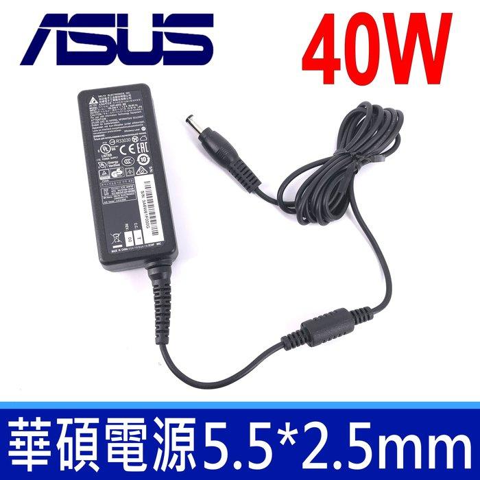 ASUS 華碩 40W 原廠規格 變壓器 U90 U90x U100 U100x U110 U115 U120 U123