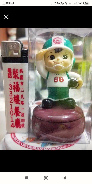 大同88綠色印台寶寶499元