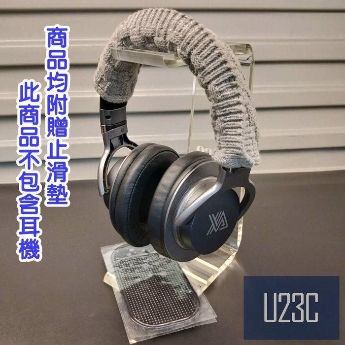 【嘉義U23C 含稅附發票】iLeco ILE-HPSD01 耳機/手機/平板水晶支架 手機架 耳機架