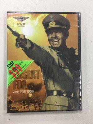 沙漠之狐 電影 DVD 全新未拆 特價出清
