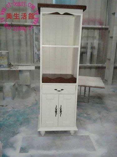 美生活館---客訂商品--鄉村全原木一抽兩門兩層雙色電器收納櫃 餐盤櫃 置物櫃.夾縫櫃
