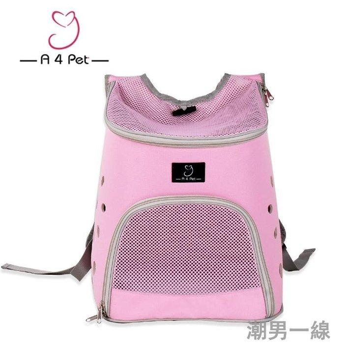 A4pet寵物背包外出泰迪狗狗寵物包便攜狗包貓包寵物雙肩包貓背包 locn