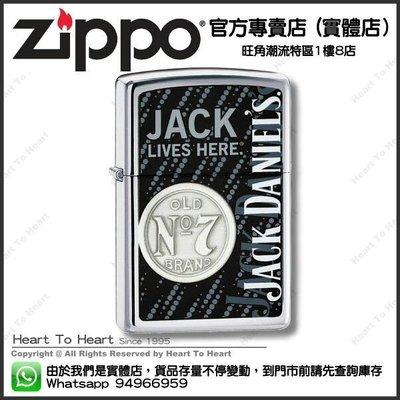 Zippo 打火機 官方專賣店 正版行貨 有防偽標籤 免費專業雷射刻名刻字(請先查詢庫存) 24899