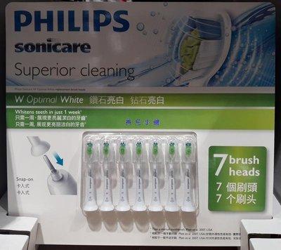 美兒小舖COSTCO好市多代購~PHILIPS 飛利浦 智能鑽石電動牙刷頭HX6067(7入組)