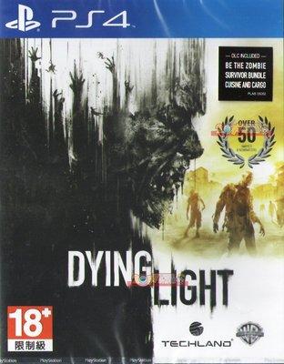全新未拆 PS4 垂死之光(含初回DLC下載包)-中文英文亞版- Dying Light