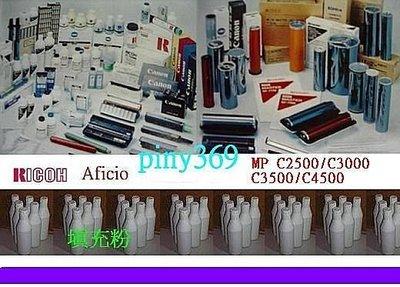 金儀 MINOLTA DIALTA DI 1611/2011/152/183 M1故障/影印機維修/保養/滾筒/黑線M2