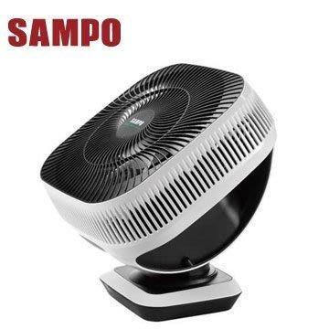 [A級福利品‧數量有限]  SAMPO聲寶 12吋DC 3D循環扇 SK-HA12S