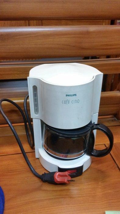 2手家具宏品 台中中古傢俱賣場 *X5-1226-23咖啡機 果汁機 調理機冷藏冷凍冰箱 二手液晶電視 洗衣機