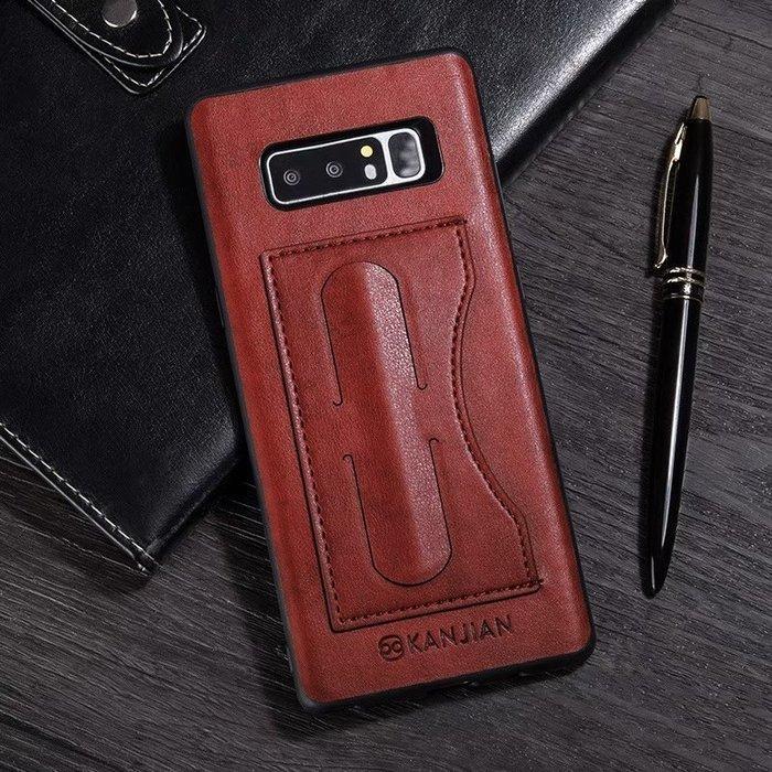 泳 促銷 手機殼 質感之美三星Galaxy Note 8 支架殼+插卡 皮革 插卡 支架 手機殼 方便 輕巧 輕鬆