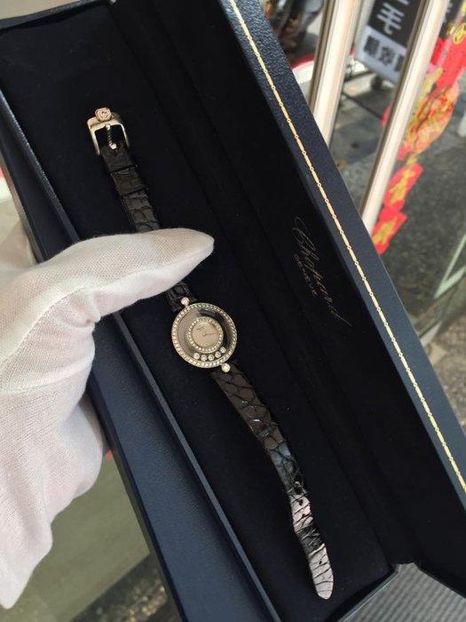 典精品名店 Chopard 真品 happy Diamonds 18白K 快樂鑽 5顆跑鑽 24mm手錶 現貨