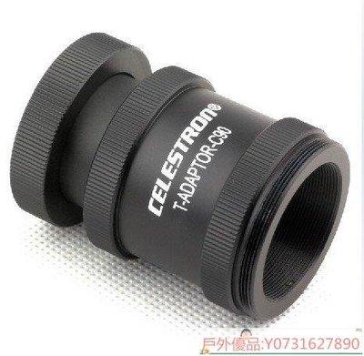 【戶外優品】配件4/90專用攝影接筒單反相機轉接環天文望遠鏡配件 41