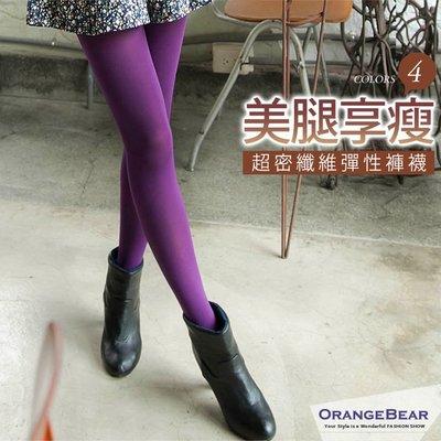 加大碼 全尺碼 HZA003 超密纖維強力彈性褲襪(兩色一組)‧4色