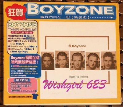 Boyzone 男孩特區-『Where We Belong/當我們同在一起 』經典限量版專輯CD(絕版)~Ronan羅南
