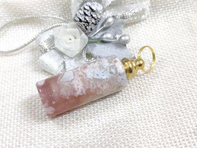 櫻花瑪瑙香水瓶吊墜吊飾(37.5*16.1mm)精緻可愛閃耀天然水晶寶石配飾散珠DIY半成品-輕珠寶轉運722牛手創