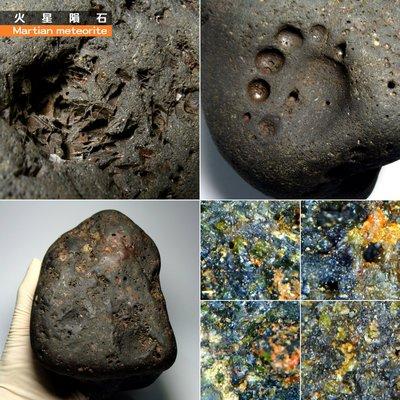 【妙麗】火星隕石(Martian Meteorite)貓掌氣印/Mars Cat/SNC輝玻無球粒/葉狀/收購寶鑽石翡翠